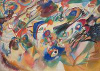 tablou kandinsky - composition 7