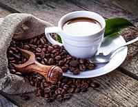 Tablou canvas cafea (255)
