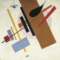Tablou canvas kazimir malevich - supremus no.55, 1916