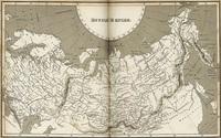 tablou Harta Antica Imperiul Rus (2)