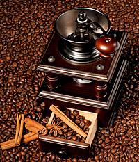 tablou cafea (140)