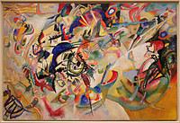 Tablou canvas kandinsky (9)