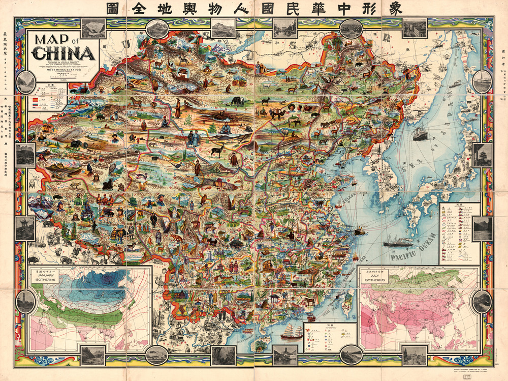 Harta China Antica Harta