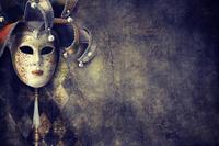 Tablou canvas masca, vintage (3)