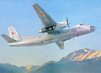Tablou canvas avioane, ilustratie (6)