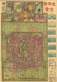 tablou beijing, china, 1921